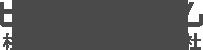 伊東市 外部改修工事~3F建てビル塗装・その他~ | ピュアフルホーム(杉浦建設)|静岡県伊東・伊豆の注文住宅・一戸建て・自然素材